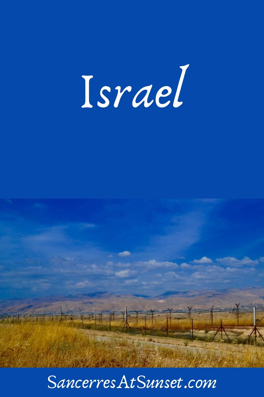 Israel:  A Foodie\'s Promised Land