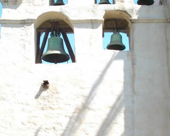 bell wall